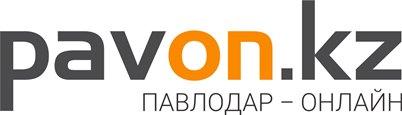 Павлодар-онлайн
