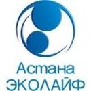 Астана ЭКОЛАЙФ